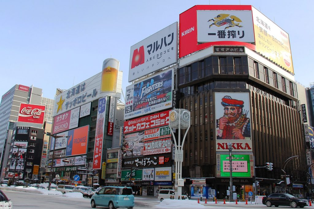 Jinými slovy, Japonsko se ukazuje být zemí desítek zdánlivě protikladných tváří.